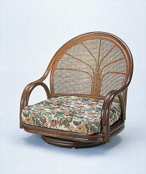 【送料無料】(ワイド回転座椅子ロータイプS-3003B)ブラウン籐籐家具座椅子椅子イス回転式和風リビングルーム籐(ラタン)製輸入品完成品【smtbーMS】