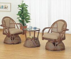 【送料無料】(リビング3点セットY-555B)ブラウン籐籐家具座椅子椅子イス回転式テーブルセンターテーブルアジアンリビングルーム籐(ラタン)製輸入品完成品【smtbーMS】