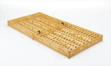 籐スノコベッド Y-920 ライトブラウン 籐 籐家具 ベッド すのこベッド シングル マットレス別売 アジアンリビングルーム籐 ラタン 製 輸入品 完成品