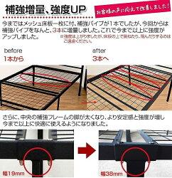 /シングル/サイズ/size/ベッド/bed/収納/セット/フレーム/すのこ/棚/照明/ライト/