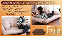 /ジェンコ/【RCP】/北欧/モダン/インテリア/ナチュラル/テイスト/ソファ/sofa