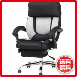 デスクチェア/椅子/回転/肘付/いす/イス/ロッキング/ハイバック/ローバック/キャスター/