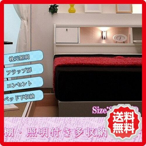 日本製フレーム引出し付ベッド 二つ折りレギュラーマットレス付 シングル to-a259-si/北欧/送料無...
