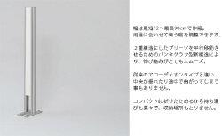 スクリーン/Screen/衝立/間仕切り/ついたて/ロール/パーテーション/連/シェード/木製//