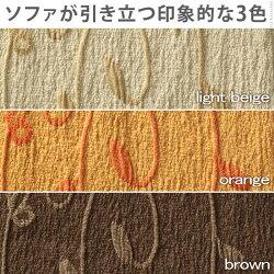 /Other/ソノタ/その他/三人掛け/3人掛け/トリプルソファ/3p/3