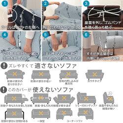 seater/3ニンガケ/ソファ/sofa/ロータイプ/ソファー/応接セット/コーナー/ロー/L型/Sofa/