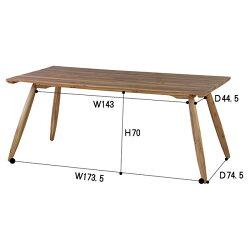 table/テーブル/ダイニング/フリー/台/ロー/伸縮/会議/Table/
