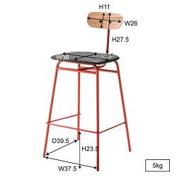 カウンター/チェア/椅子/回転/肘付/セット/いす/イス/ロッキング/ハイバック/ローバック/