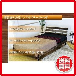 ルーバーデザインパネルベッドCD-01/二つ折りレギュラーマットレス付/セミダブル/to-cd-01-sd