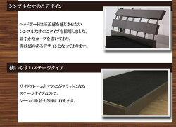 セミダブル/semidouble/セミ/semidaburu/sd/size/サイズ/saizu/マット