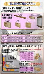/セミダブル/セミ/サイズ/size/ベッド/bed/収納/セット/フレーム/すのこ/棚/照明/ライト/