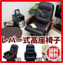 座椅子/レバー式/360度回転/sk-cx03