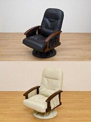 座いす/座椅子/ざいす/リクライニング/肘掛/コンパクト/回転/段階/モケット/