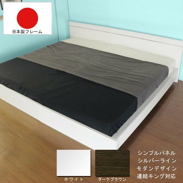 ベッド, フレーム・マットレスセット  190 SG to-10-284-wk190-108378