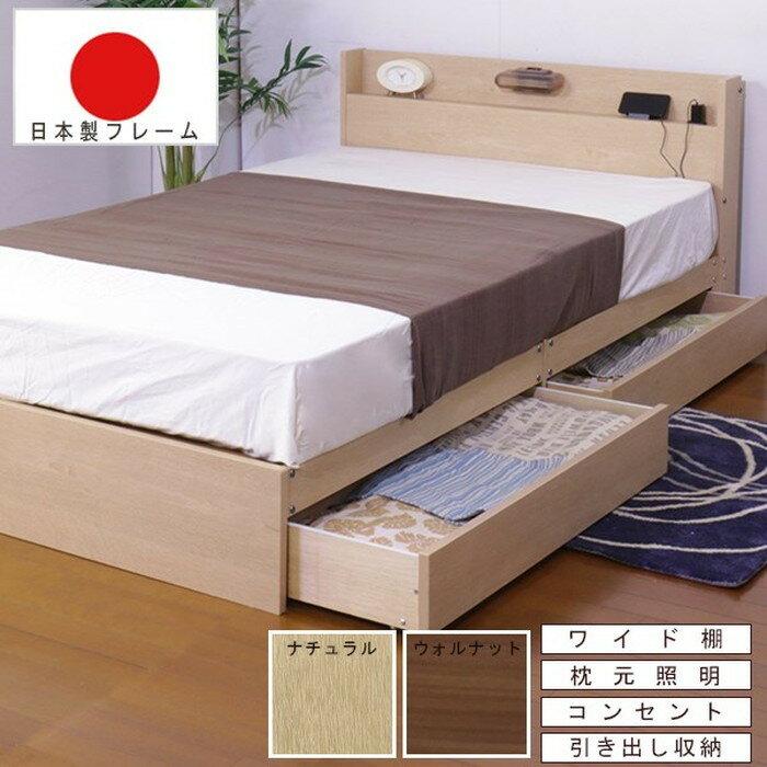 ベッド, フレーム・マットレスセット  to-10-361-sd-156639