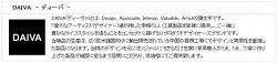 ベンチ/スツール/足置き/オットマン/トランク/収納/ソファ/ファブリック/ソファ/ボックス/
