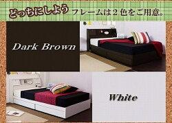 /ダブル/サイズ/size/ベッド/bed/収納/セット/フレーム/すのこ/棚/照明/ライト/