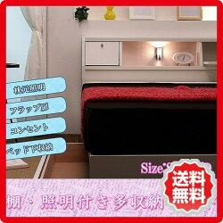 日本製フレーム引出し付ベッド/二つ折りポケットコイルマットレス付/ダブル/to-a259-d-po