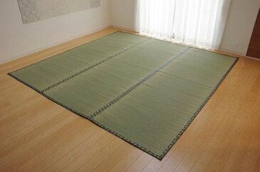 日本製 い草上敷 松 まつ 団地間 8畳 340×340cm ike-526081s19送料無料 北欧 モダン 家具 インテリア ナチュラル テイスト 新生活 オススメ おしゃれ 後払い マット 絨毯 ラグ カーペット リビング
