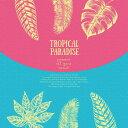 トロピカル アートパネル popa-1803-011 Sサイズ 15c...