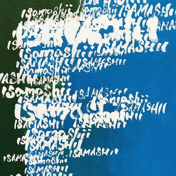 壁紙・装飾フィルム, アートパネル・アートボード DAISUKE INOMOTO inom-1807-008 XL 100cm100cm lib-6304101s4