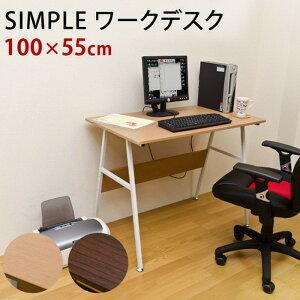 シンプルワークデスク クーポン プレゼント オススメ ジェンコ インテリア ナチュラル テイスト パソコン