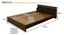 /ワイドキング/サイズ/size/ベッド/bed/収納/セット/フレーム/すのこ/棚/照明/ライト/