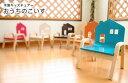 キッズチェアー おうちのこいす 木製 cl-onhc-001送料無料 北欧 モダン 家具 インテリア ナチュラル テイスト 新生活 オススメ おしゃれ 後払い イス オフィス デスクチェア