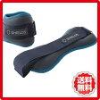 SHIELDS シールズ ソフトアンクルウエイト 1.0kg 2個セット ブルー av-saw-10-2-bl/あす楽/