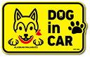 PET-062/DOG in CAR/アラスカン・マラミュート 02/...