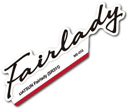 ホビー, その他  DATSUN Fairlady SR311 NS013 NISSAN