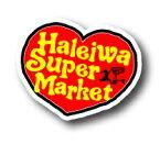 ハレイワスーパーマーケットステッカー★HSM-011