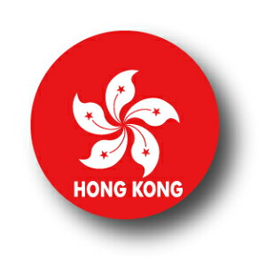 国旗缶バッジ CBFG060 HONG KONG 香港