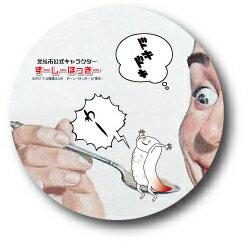 LCB,075/北斗市公式キャラクター ずーしーほっきー グッズ 缶バッジ(76mm)/こっち見んな 432円 税込、送料別