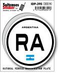 国際識別記号ステッカー/IDP-29S/アルゼンチン(ARGENTINA) スーツケースステッカー 機材ケースにも!
