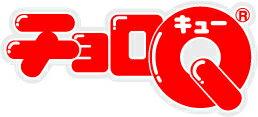 ロゴステ LG003 チョロQ ロゴ