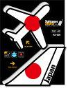 機体国旗ステッカー 日本 JAPAN KK009 トラベル ステッカー 旅行 飛行機