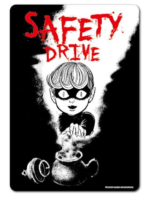 LCS643 猫目小僧 SAFETY DRIVE 楳図かずお 反射素材ステッカー 車やバイクに!画像