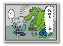100日後に死ぬワニ 1コマステッカー 死ねぇ〜い!! SNS LCS1030 キャラクター ライセンス商品