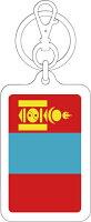 KSK379 モンゴル MONGOLIA 国旗キーホルダー 旅行 スーツケース