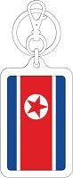 K-SK223 朝鮮(NORTH KOREA) 国旗キーホルダー 旅行 スーツケース