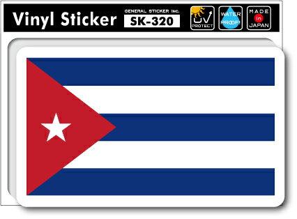 SK-320/国旗ステッカー キューバ(CUBA)