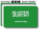 SK434 国旗ステッカー サウジアラビア SAUDI ARABIA 100円国旗 旅行 スーツケース 車 PC スマホ