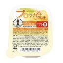 NUTRI ニュートリープロッカZn(亜鉛) オレンジ味嚥下にやさしいソフトな食感!牛乳約1本分のたんぱく質、カルシウム+亜鉛5mg配合えん下困難者用食品 許可基準I77g×30カップ