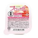NUTRI ニュートリープロッカZn(亜鉛)77g×30カップ ピーチ味牛乳約1本分のたんぱく質、カルシウム+亜鉛5mg配合えん下困難者用食品 許可基準I