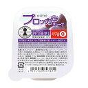 NUTRI ニュートリープロッカZn(亜鉛) グレープ味嚥下にやさしいソフトな食感!牛乳約1本分のたんぱく質、カルシウム+亜鉛5mg配合えん下困難者用食品 許可基準I77g×30カップ