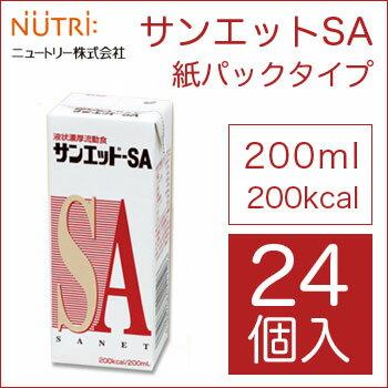 ニュートリー サンエットSA 液状200kcal/200ml24個入り紙パックタイプたんぱく質とナトリウムに配慮