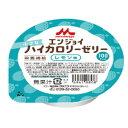 森永乳業 クリニコエンジョイ小さなハイカロリーゼリーレモン味40g×24個セット高カロリーゼリー(100kcal)介護食栄養機能食品