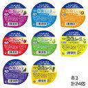 H+Bライフサイエンス 粉飴ムースバラエティセット24個入(8種類各3個) 高カロリー