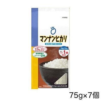 大塚食品 Otsuka マンナンヒカリ75g×7袋